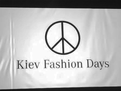 kiev_fashion_days