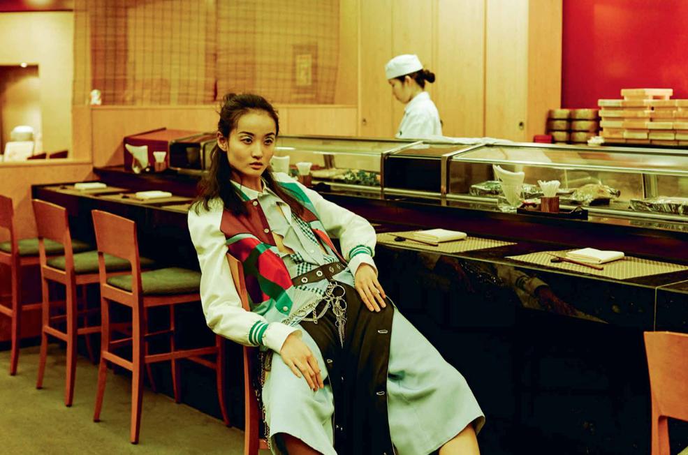 Achtung Mode Ausgabe 31