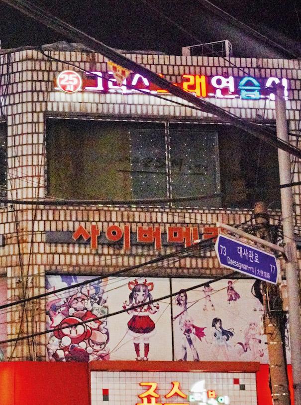 Das Phänomen K Seoul City Fassade lights
